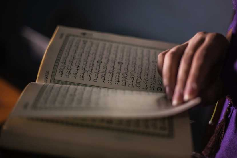 The Purpose of Life in Light of the Quran