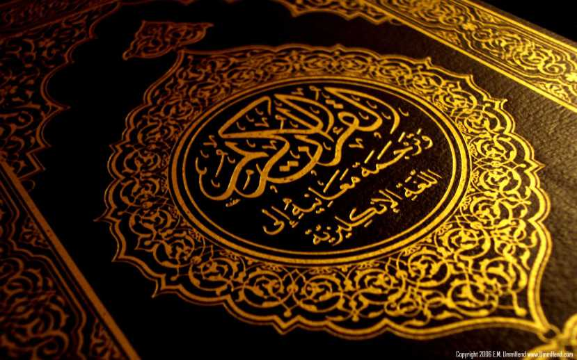 Why Isn't Quran's Order As Originally Revealed?