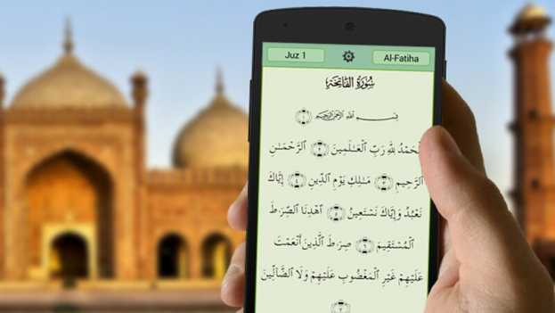 5 Essential Apps To Utilize This Ramadan